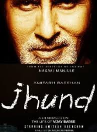Amitabh Bachchan upcoming movie jhund