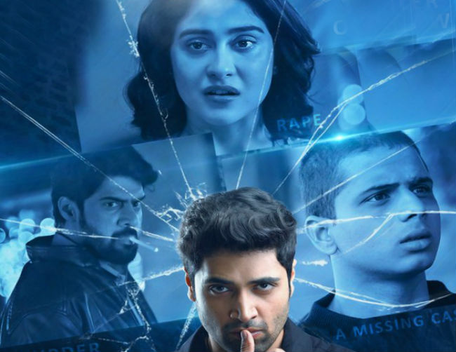"""Review"" Evaru Movie"