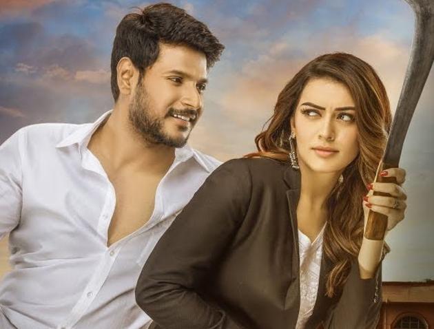 Sandeep Kishan New Movie Tenali Ramakrishna BABL Teaser Released