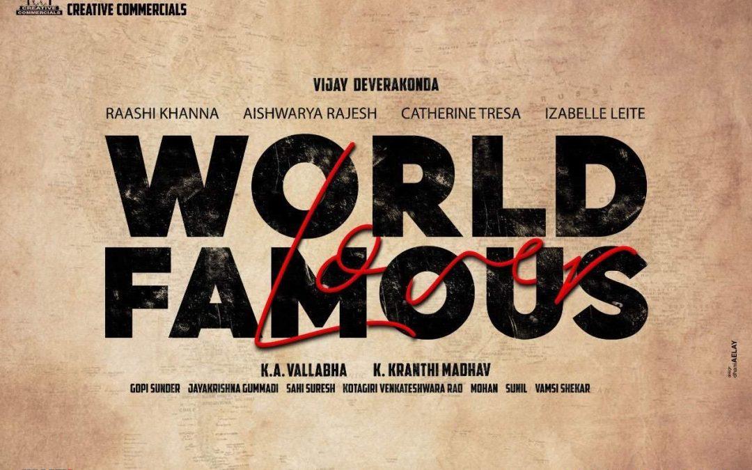 All Favourite Vijay Deverakonda  Revealed The Next Film Title