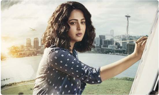 Anushka Upcoming Movie First Look Revealed