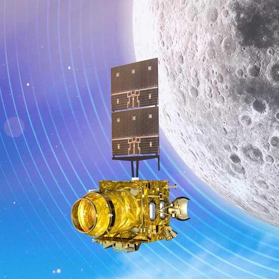 India's moon mission Chandrayaan-2