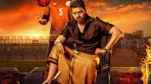 Vijay New Movie whistle updates
